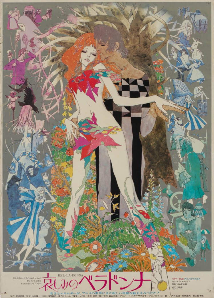 43-belladonna-of-sadness-japanese-b1-1973-01