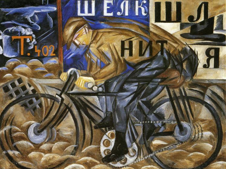 Natalia_Goncharova,_1913,_The_Cyclist,_oil_on_canvas,_78_x_105_cm,_The_Russian_Museum,_St.Petersburg.jpg