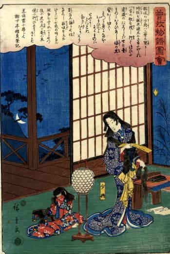 02_Hiroshige_Shosho(1)