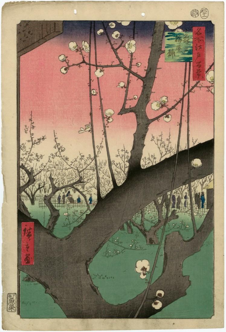 08. Hokusai Hiroshige