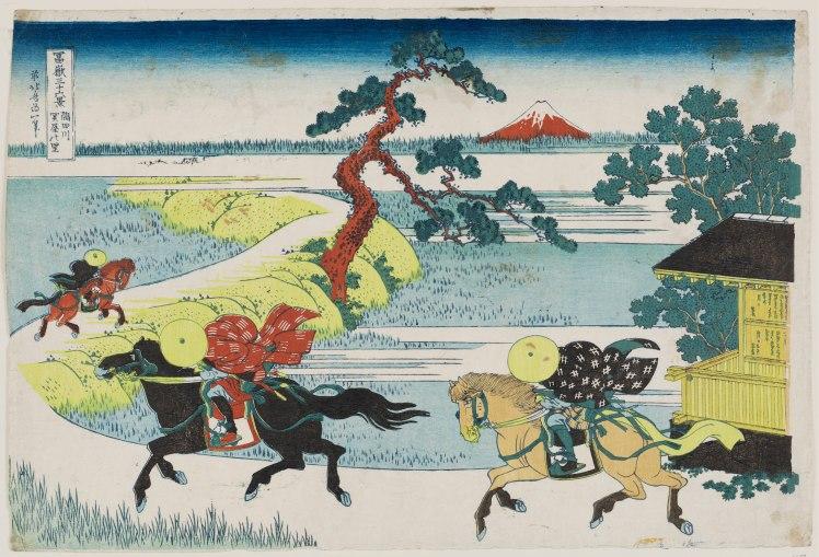 14. Hokusai Hiroshige